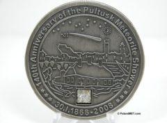 PUŁTUSK coin
