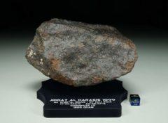 Jiddat al Harasis 1098 [L5] (1281 gram)