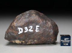 D32E (128 gram)