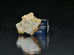 NWA 8107 (1.86 gram)